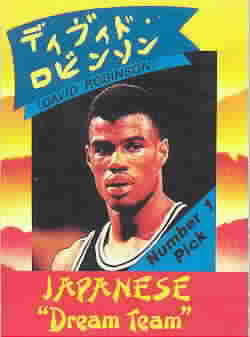 DAVID ROBINSON CARDS