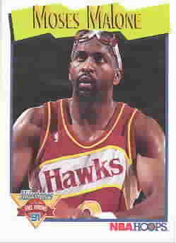MOSES MALONE CARDS